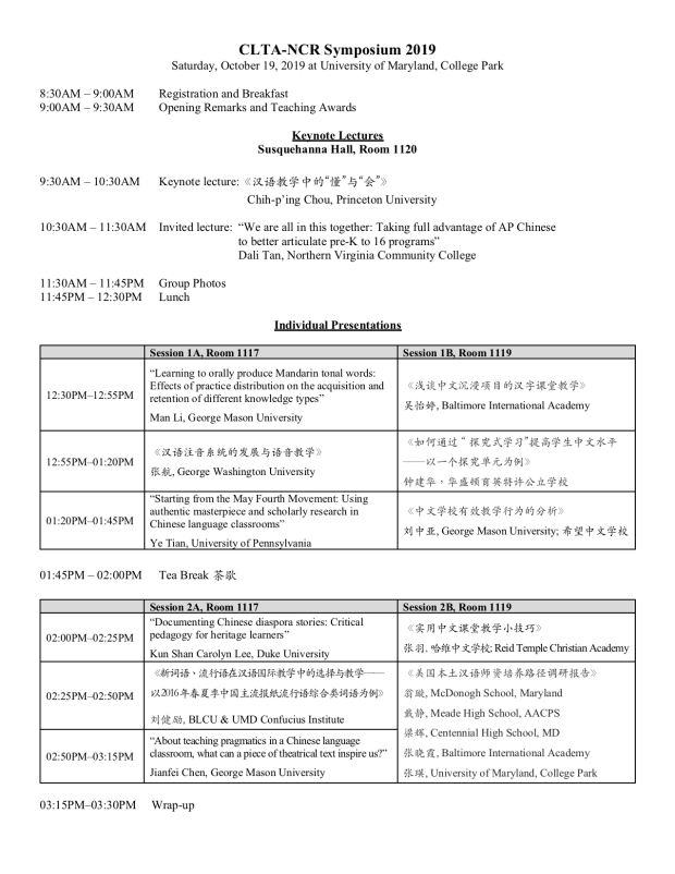 Conference Program .jpg